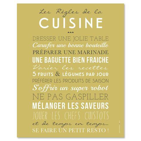 regle cuisine les règles de la cuisine stickers affiches et tableaux déco