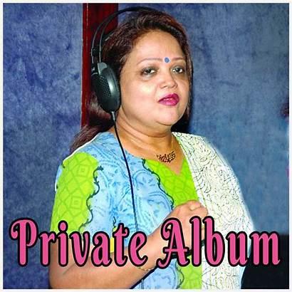 Bangla Shei Dhare Liner Rail Private Album