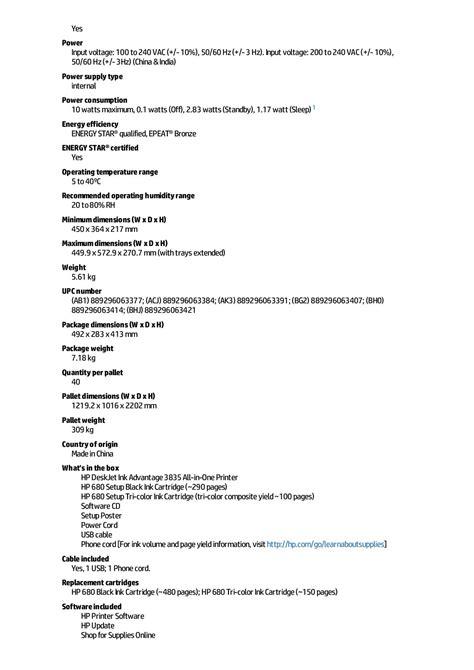 ph&co   PC Depot. HP DESKJET 3835 ALL IN ONE PRINTER F5R96B