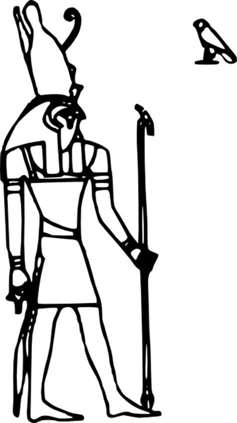Horus Clip Art at Clker.com - vector clip art online