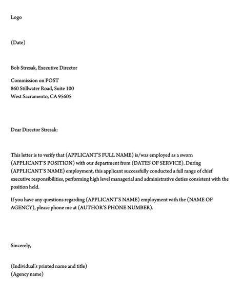 employment verification letter  sample letters