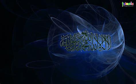1439x899px islamic backgrounds wallpapersafari