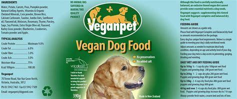 Veganpet Dog Food Tin   The Cruelty Free Shop