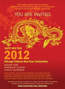 Chinese new year invitation for New year invite templates free