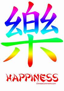 Chinese Symbol for Happiness | br chinese myspace graphics ...