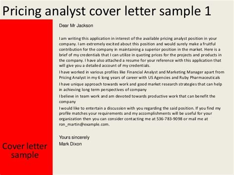 pricing analyst cover letter