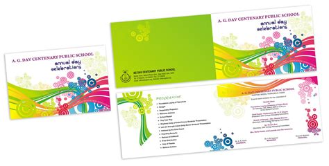 Invitation Card For Annual Function Of School Free To Print