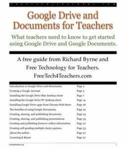 Google drive and documents for teachers google docs for Google documents for teachers