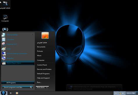 ويندوز 7 المعدل ذات اللون الازرق الجميل Windows 7 Blue