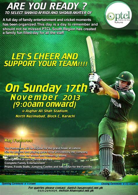 ptcl cricket tournament flyers  shahzaib khan
