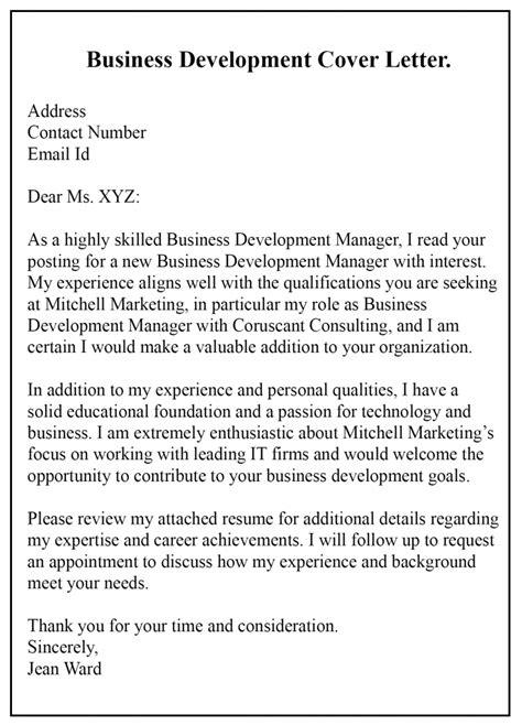 printable business development cover letter