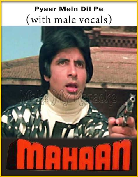 pyaar mein dil pe  male vocals video karaoke