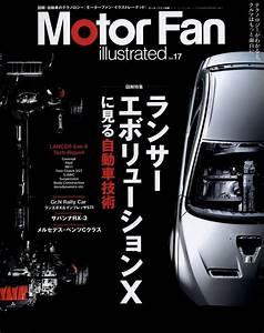 Motor Fan Illustrated Vol 17 Mitsubishi Lancer Evolution X