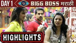 Bigg Boss Marathi | Highlights Of Day 1 | Colors Marathi ...