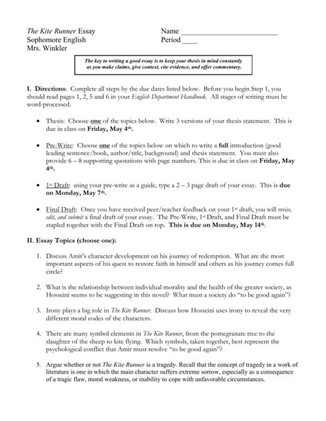Kite Runner Essay English - Free English Literature essays