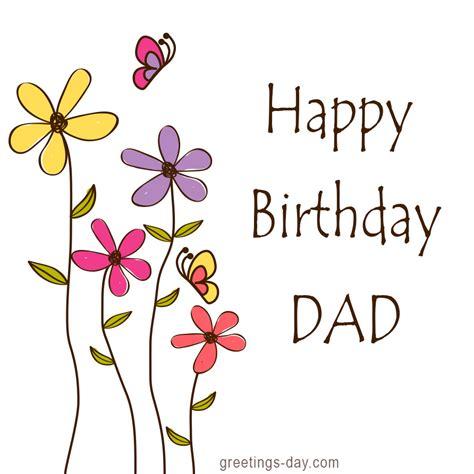 happy birthday dad fathers birthday wishes