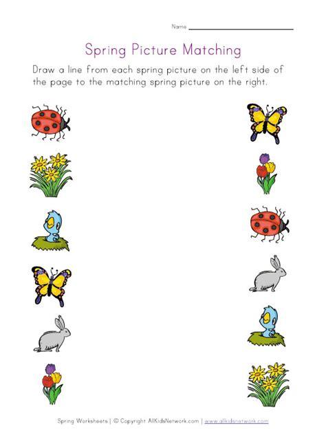preschool worksheet printables matching