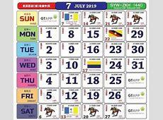 Kalendar senarai cuti umum 2019 Malaysia dan cuti sekolah