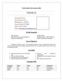 resume objective for commerce students resume sle for b graduates