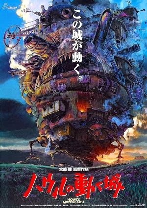 howls moving castle film wikipedia bahasa indonesia