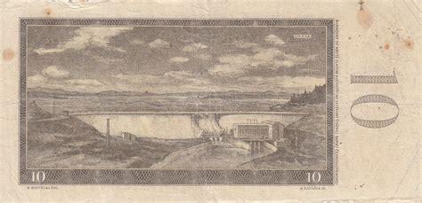10 Korun 1960, 1960-1964 Issue - Státní Banka ...