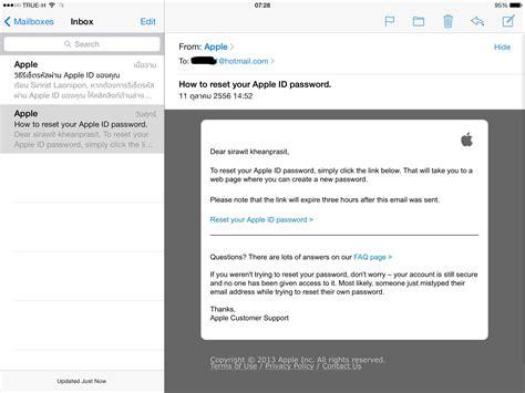how to reset apple id on iphone ระว ง โดนหลอกเอา apple id หล ง iphone ถ กขโมย iphonemod