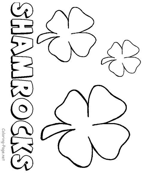 st patricks day coloring pages color shamrocks