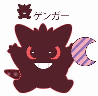 Itachi Gengar Kawaii Anime Roxas Chibi Shiny