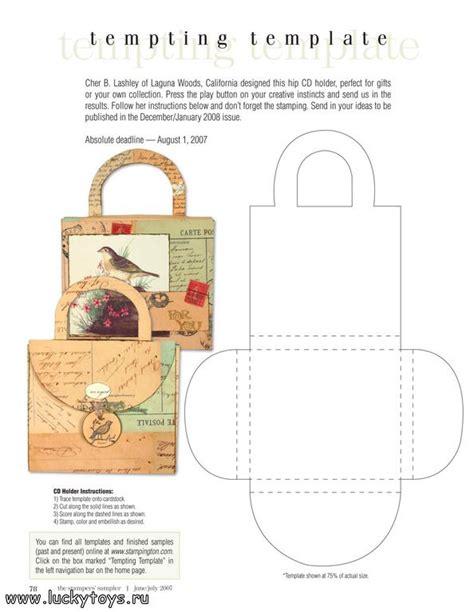 Clam Shell Templates Lapbook by De 18 Bedste Billeder Fra Foldebog P 229 Pinterest