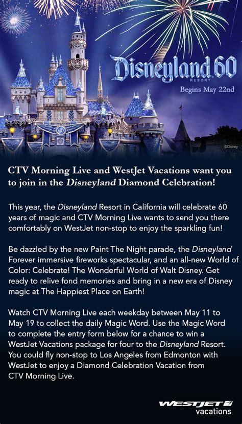 Disneyland 60   Diamond Celebration Contest