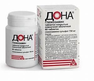 Гормональный препарат при артрозе
