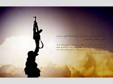 Jihad Wallpapers Background wwwpixsharkcom Images
