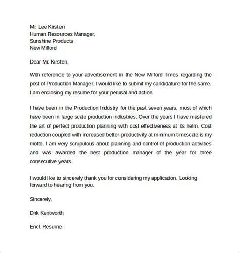 resume cover letter 13 sles exles formats
