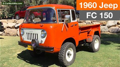 1960 Jeep Fc 150 Walkaround In Malibu
