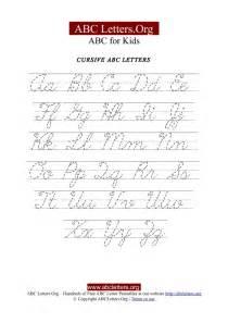 Printable Lowercase Cursive Letters