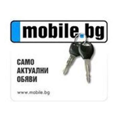 bg mobili mobile bg mobilebg
