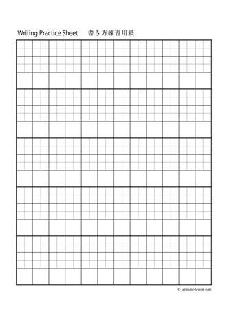 handwriting empty worksheets