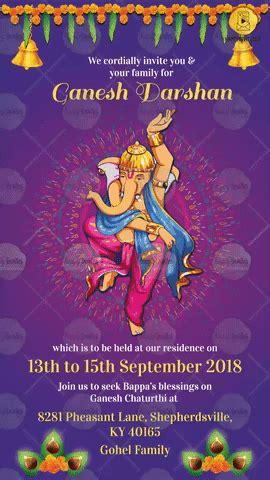 ganpati festival invitation card happy invites video