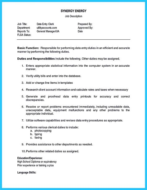 data entry resume sles to get hired