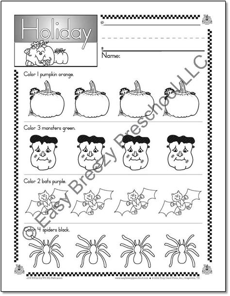 curriculum easy breezy preschool 136 | preschool holiday worksheets