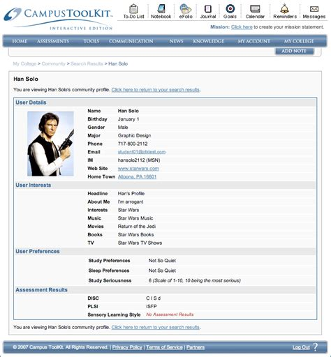 exle of personal profile for student template