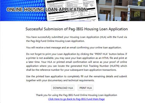 download pag ibig membership application form how to apply pag ibig fund housing loan online