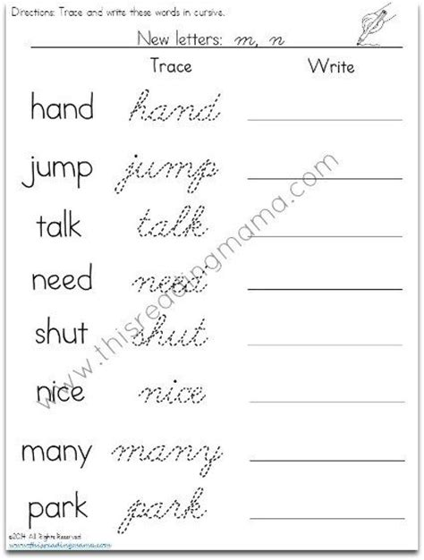 cursive handwriting worksheets for 2nd grade cursive
