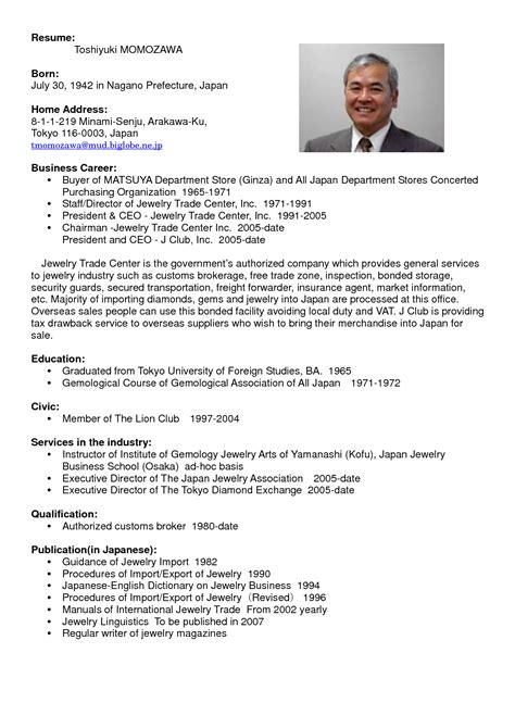 Data Architect Resume Usa by Data Architect Resume Sle