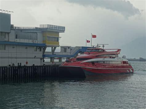 Ferry Zhuhai To Hong Kong by To Macau Hong Kong Extras3