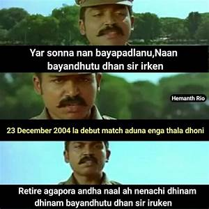 What will happe... Dhoni Retires Quotes