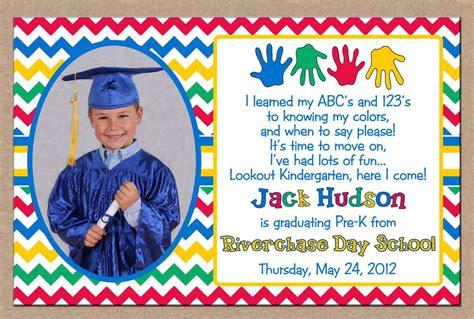 free printable kindergarten graduation announcements free 892 | 8add2fddbe7d3a29d9bec5b22c5e3f4e