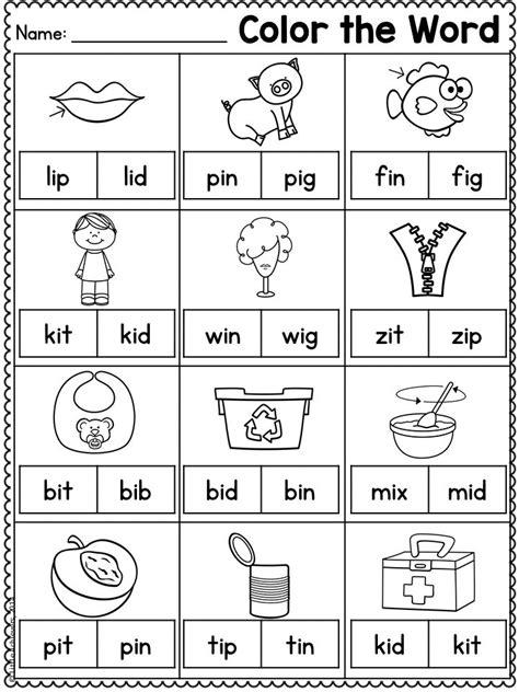 cvc words worksheets short vowel worksheets bundle