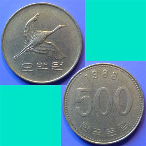 Korea South 500 Won 1988 km 27 - for sale, buy now online ...