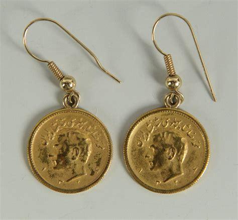 Lot 145 Pr Shah Of Iran Gold Coin Earrings. Fine Men Watches. Doodle Diamond. Custom Logo Pendant. Pear Shape Engagement Rings. Link Earrings. Bangle Display. Gold Diamond Watches. Art Rings
